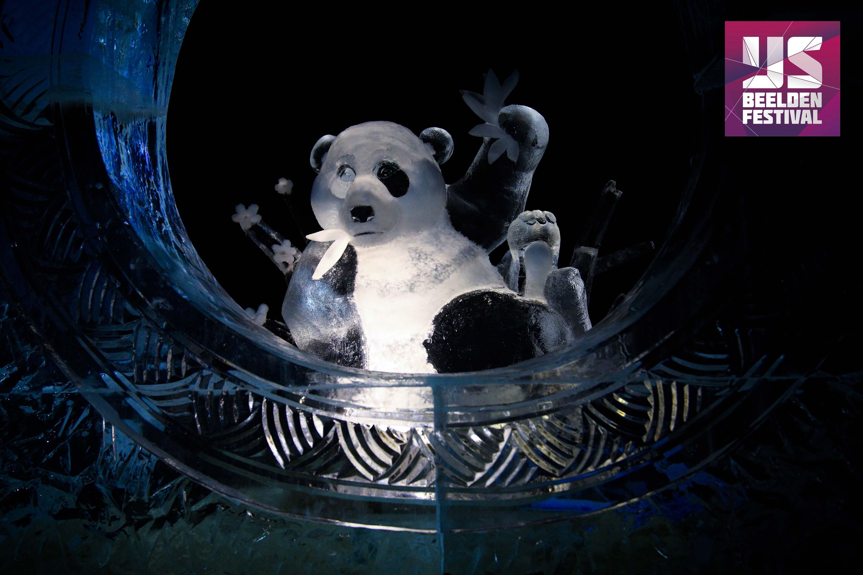 pandaa-logo
